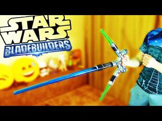 Световой меч HASBRO - Star Wars Bladebuilders - Отец и Сын