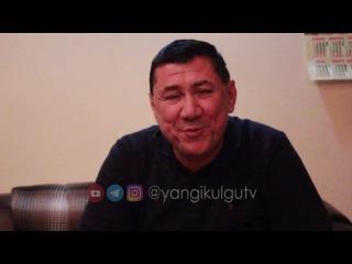 Ortiq Sultonov - Yigit va qiz uchrashuvda   Ортик Султонов - Йигит ва киз учрашувда