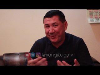 Ortiq Sultonov - Kamtarin | Ортик Султонов - Камтарин