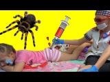 Гигантский паук напал и укусил девочку! Анюта плачет! Странный доктор лечит и делает уколы в попу!