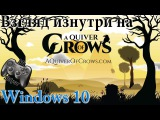 Взгляд изнутри - #90 - A Quiver of Crows