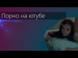 porna-na-youtube