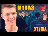 M16A3 «СТУЖА» В КОРОБКАХ УДАЧИ ЗА КРЕДИТЫ В WARFACE !!! - 20 ТЫСЯЧ КРЕДИТОВ!