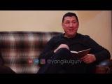 Ortiq Sultonov - Chivin haqida | Ортик Султонов - Чивин хакида
