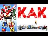 Лего РОБОТ хуже Lego Ideas Women of NASA? Невероятные постройки ЛЕГО сделаны своими руками