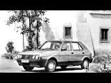 Fiat Ritmo CL 138 1985 88