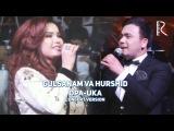 Gulsanam Mamazoitova va Hurshid - Opa-uka  Гулсанам ва Хуршид - Опа-ука (concert version 2016)