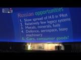 Фонд развития промышленности. Проект ipi 4.0. Джеймс Вудхайзен Перспективы для России Industry 4.0