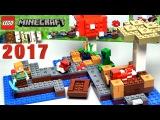 Лего Майнкрафт 21129 Грибной остров Обзор LEGO Minecraft. Игра МАЙНКРАФТ Видео про игрушки для детей