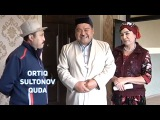 Ortiq Sultonov - Quda | Ортик Султонов - Куда