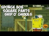Флешпохождения Sponge Bob Square Pants Ship O' Ghouls Смазка наше всё!!! D