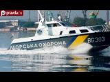 Атака военно-морских сил Украины: ЧП на побережье Азовского моря
