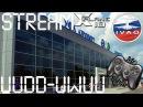 Stream 33 X Plane 10 A320neo JarDesign Москва Уфа