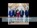 Самур Кьисмет 2017 (Заира Чигниева)