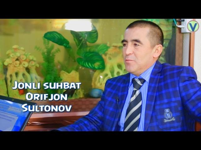 Jonli suhbat - Orifjon Sultonov | Жонли сухбат - Орифжон Султонов