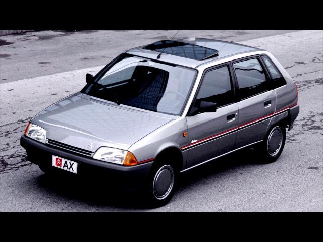 Citroen AX Thalassa Worldwide 1990 91