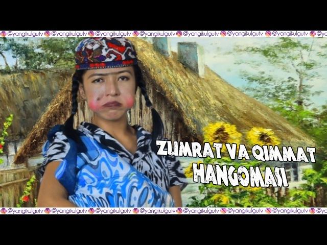 Zumrat va Qimmat hangomasi   Зумрат ва Киммат хангомаси