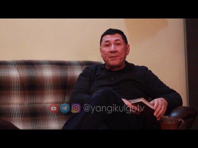 Ortiq Sultonov - Quyosh borakanku | Ортик Султонов - Куёш бораканку