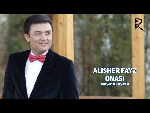 ALISHER FAYZ GULBAHORIM MP3 СКАЧАТЬ БЕСПЛАТНО
