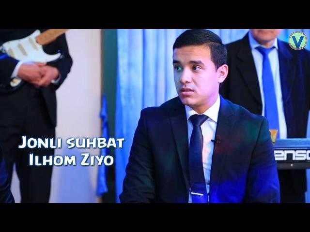 Jonli suhbat - Ilhom Ziyo | Жонли сухбат - Илхом Зиё