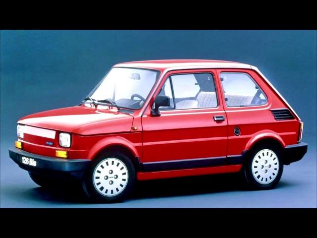 Fiat 126 Bis 1987 90