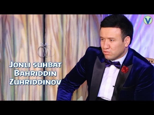 Jonli suhbat - Bahriddin Zuhriddinov | Жонли сухбат - Бахриддин Зухриддинов