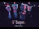 """$""""Casper. - Welcome Monster Party!!【FULL】"""