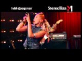 Stereoliza - Живой концерт Live. Эфир программы