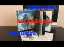 RISE OF THE TOMB RAIDER PS4 Pro распаковка unboxing TEST DEIVE обзор на русском языке