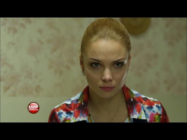 Фильм «Беспризорник» (2016). Русские мелодрамы / Сериалы