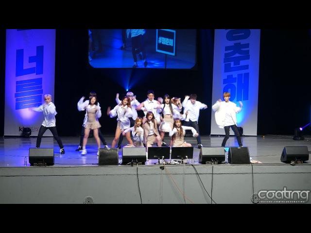 [4K] 161026 H05 Y틴(몬스타엑스X우주소녀)-Do Better 직캠(Fancam)/KT 청춘해 토크콘서트