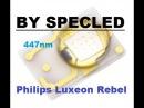 Сравнение светодиода для растений Luxeon Rebel 447нм с Bridgelux 440nm