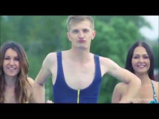 Руки Вверх ft Боня и Кузьмич – Королева красоты