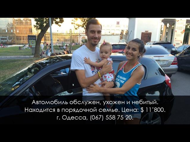 BMW 116i АвтоВидеоПодбор