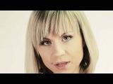 Катя Чехова - Мечтая HD (Промо)