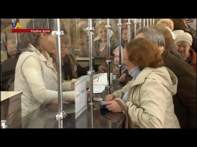 Соцвиплати тільки через українські банки
