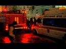 Париж рухнул ЧП Красноармейск 10.02.2013