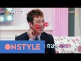 [TEASER] Тизер шоу Lipstick Prince с Сандарой Пак