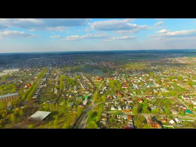 Город Егорьевск с высоты полета