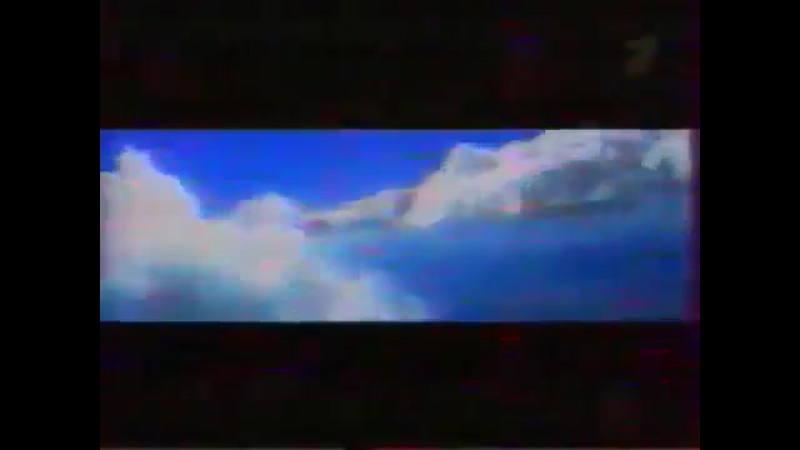 Заставка анонсов (Первый канал, 2007-2009)