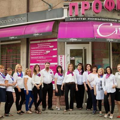 Обучение парикмахерскому искуству украина донецк базис мебельщик обучение скачать бесплатно