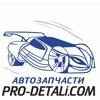Авторазбор|автомагазин|запчасти|Екатеринбург