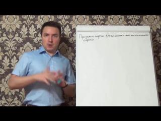 Евгений Грин — Признаки порчи — Отклонения от натальной карты