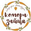 Komora Zaytsya