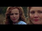 «Дневник памяти» |2004| Режиссер: Ник Кассаветис | драма, мелодрама
