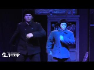 Трейлер спектакля «Счастье моё» | Коми-Пермяцкий театр