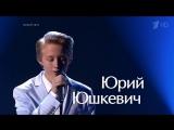 Эдуард Артемьев - Раба Любви, вокализ  -  Юрий Юшкевич