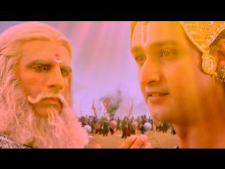 Кришна и Бхишма