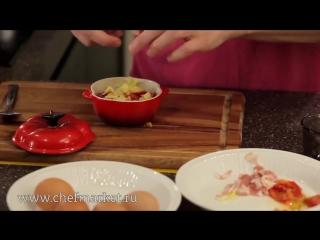 Как приготовить яйцо пашот и яйцо кокот. Необычные яйца