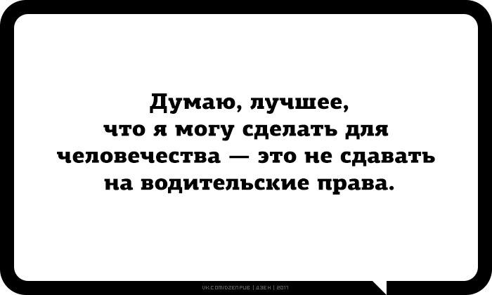 https://cs7057.userapi.com/c626422/v626422215/6da8c/i3mp-uwQUvg.jpg